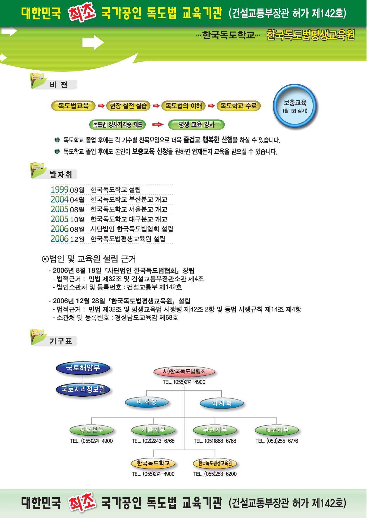 information2.jpg